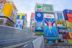 Osaka City det Dotonbori området i Osaka, Japan Arkivfoton