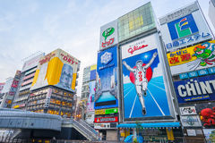Osaka City the Dotonbori area in Osaka, Japan Royalty Free Stock Image