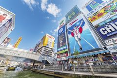 Osaka City, Japan royalty free stock photo