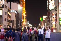 Osaka city Royalty Free Stock Photos