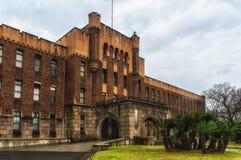 Osaka City Museum royaltyfri bild