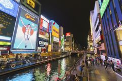Osaka City at night, Japan Royalty Free Stock Images