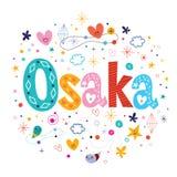 Osaka Royalty Free Stock Photography