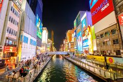 Osaka Dotonbori Canal Imagens de Stock