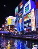 Osaka Dotonbori District Stock Photos
