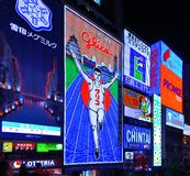 Osaka Dotonbori District Royalty Free Stock Photo
