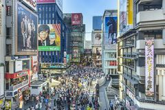 Osaka Dotonbori District Stock Images