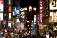 Osaka en la noche Fotos de archivo