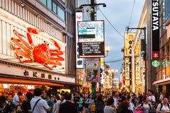 Osaka - famous crab at Dotonbori street Royalty Free Stock Images