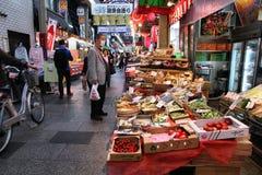 Osaka food market Stock Photos