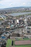 Osaka, Giappone Immagini Stock