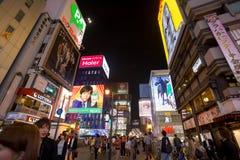 OSAKA, GIAPPONE - 16 maggio la luce di pubblicità visualizza il 16 maggio 2014 in Dontonbori, l'area di Namba Osaka, Osaka, Giapp Immagine Stock