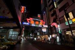 OSAKA, GIAPPONE - 16 maggio la luce di pubblicità visualizza il 16 maggio 2014 in Dontonbori, l'area di Namba Osaka, Osaka, Giapp Fotografia Stock Libera da Diritti