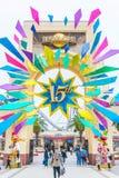 OSAKA, GIAPPONE - 21 NOVEMBRE 2016: Entrata principale con 15 anni di Anniver Immagini Stock