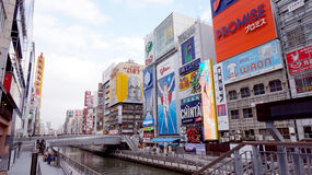 Osaka glico landmark Royalty Free Stock Photos