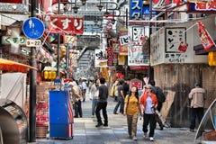 Osaka, Japão Fotos de Stock