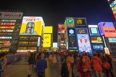 OSAKA, JAPÃO - 14 DE ABRIL: O quadro de avisos do homem de Glico o 14 de abril, 20 Foto de Stock Royalty Free