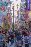 Osaka, Japão - 2 de junho de 2016: Curso em Dontonbori Imagens de Stock