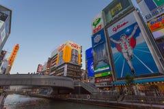 Osaka, Japão - 2 de junho de 2016: Curso em Dontonbori Fotografia de Stock