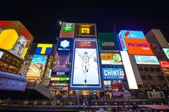 Osaka, Japão - 27 de março de 2015: Cena urbana no foco da noite na construção de Gulico, o marco o mais famoso em Osaka, Japão Imagem de Stock