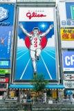 OSAKA, JAPÃO - 19 DE NOVEMBRO DE 2016: Grupo dos povos que andam ao shopp imagens de stock