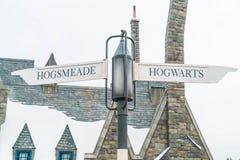 Osaka, Japão - 21 de novembro de 2016: O mundo de Wizarding de Harry Potter Imagem de Stock