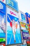 Osaka, Japão - 30 de novembro de 2015: O quadro de avisos de Glico é um ícone de Foto de Stock Royalty Free