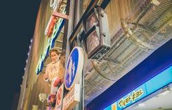 OSAKA, JAPÃO - 31 DE OUTUBRO DE 2015: Rua da compra de Dotonbori em Osa Fotos de Stock Royalty Free