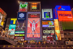 OSAKA, JAPÃO - novembro, 15, 2014: Quadro indicador do néon do homem de Glico Foto de Stock