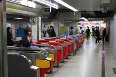 Osaka, Japón Imagenes de archivo
