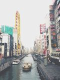 Osaka Japón foto de archivo