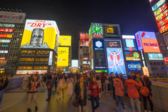 OSAKA, JAPÓN - 14 DE ABRIL: La cartelera del hombre de Glico el 14 de abril, 20 Fotos de archivo libres de regalías