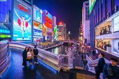 Osaka, Japón - 13 de noviembre de 2017: Cartelera famosa del hombre del glico adentro Imagen de archivo libre de regalías