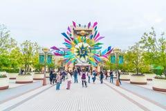 OSAKA, JAPÓN - 21 DE NOVIEMBRE DE 2016: Entrada principal con 15 años de Anniver Fotos de archivo