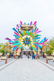 OSAKA, JAPÓN - 21 DE NOVIEMBRE DE 2016: Entrada principal con 15 años de Anniver Imagen de archivo libre de regalías
