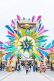 OSAKA, JAPÓN - 21 DE NOVIEMBRE DE 2016: Entrada principal con 15 años de Anniver Fotos de archivo libres de regalías