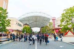 Osaka, Japón - 21 de noviembre de 2016: Las atracciones del parque temático basadas encendido Imágenes de archivo libres de regalías