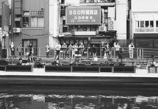 OSAKA, JAPÓN - SEPTIEMBRE, 1: Las demostraciones de la banda de jazz en Dotonbori Ca Foto de archivo libre de regalías