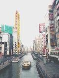 Osaka Japan Arkivfoto