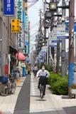 Osaka Stock Image