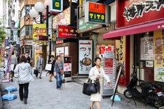 Osaka Stock Photo
