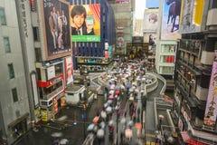 Osaka, Japan Stock Image