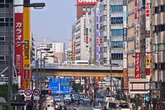 Osaka Royaltyfri Foto