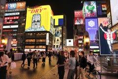 Osaka Royalty Free Stock Photo