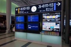 Interior of Osaka International Airport Stock Images