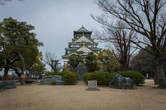 Osaka Japan Castle Royalty Free Stock Photography