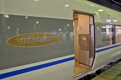 OSAKA, JAPAN - DECEMBER 10, 2015: A Thunderbird train. Stock Image