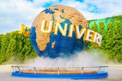 OSAKA, JAPAN - December 1, 2015: Universal Studios Japan (USJ). Royalty Free Stock Images