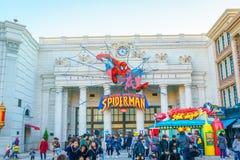 OSAKA, JAPAN - 1. Dezember 2015: Universal Studios Japan (USJ) Stockfotos