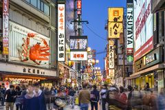 Osaka, Japan at Dotonbori Canal Stock Images